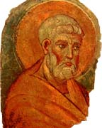 St. Peter fresco fragment, Rome