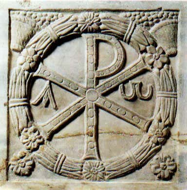 Chi Rho Chrismon Monogram Of Christ Or Labarum Early Christian