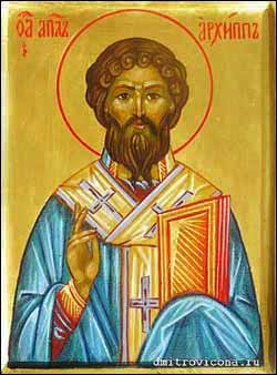 Saint Archippus, Russian Orthodox icon, unknown location and artist.