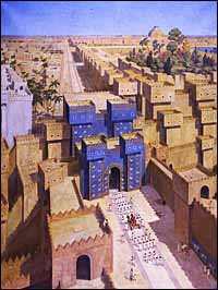 Maurice Bardin, 'City of Babylon' (1936), showing the Ishtar Gate, oil, after watercolor by Herbert Anger (1931); Oriental Museum, University of Chicago.