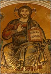 Detail from Christ in Majesty, apse mosaic, Duomo, Pisa