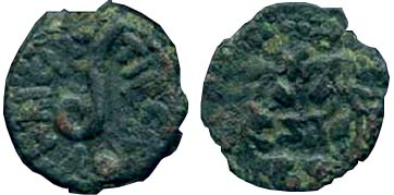 Lepton (face and obverse) minted during the governship of Pontius Pilate