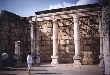 The central area of the Synagogue at Capernaum, built in the Third or Fourth Century AD.