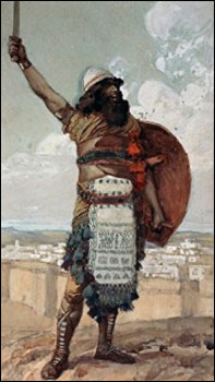 James J. Tissot, 'Othniel' (1896-1903), gouache on board, The Jewish Museum, New York.