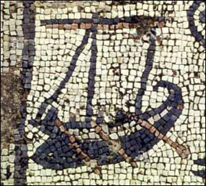 Mosaic of boat with sail raised found at Migdal (Magdala), now on display at Capernaum.