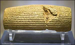 The Cyrus Cylinder (front, written 539-538 BC), Babylon, now in the British Museum, London.