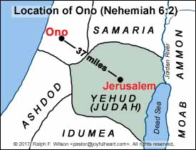 Location of the Plain of Ono, Nehemiah 6:2